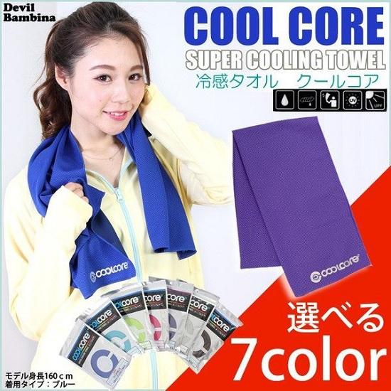 Khăn lạnh thể thao cao cấp CoolCore Nhật Bản tự làm mát siêu nhanh siêu mát mẻ
